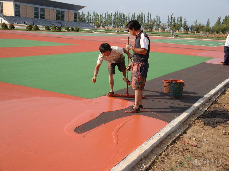 硅PU施工工艺标准---沥青基础2
